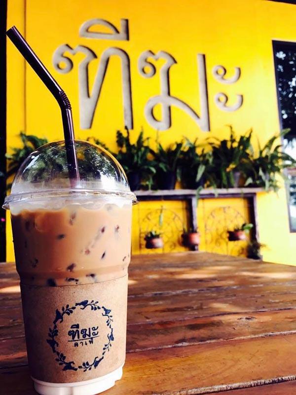 ร้านกาแฟอุบลราชธานี