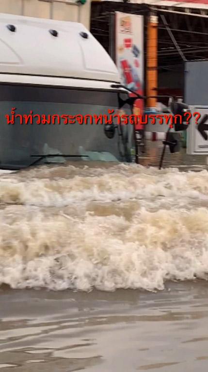 น้ำท่วมอุบล 62