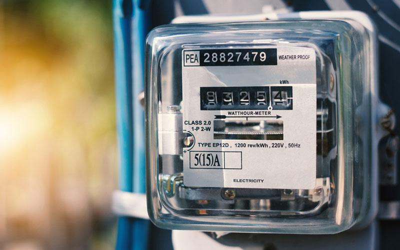 ค่าไฟฟ้า