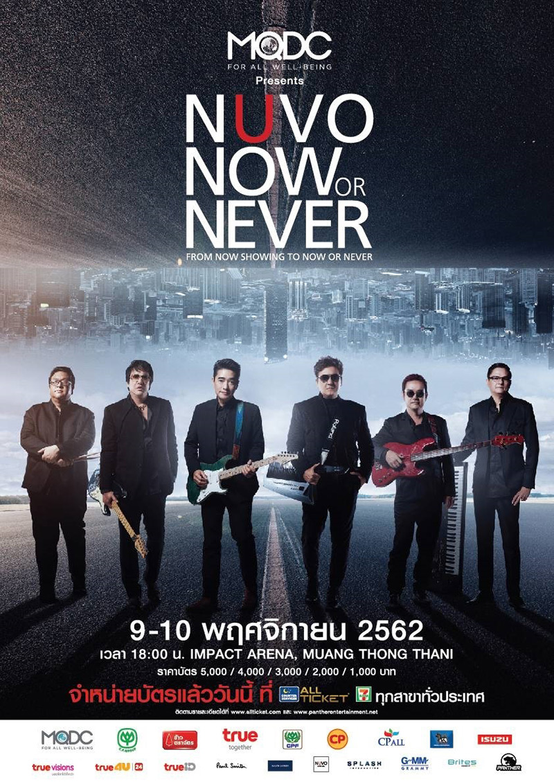 Nuvo Now or Never Concert