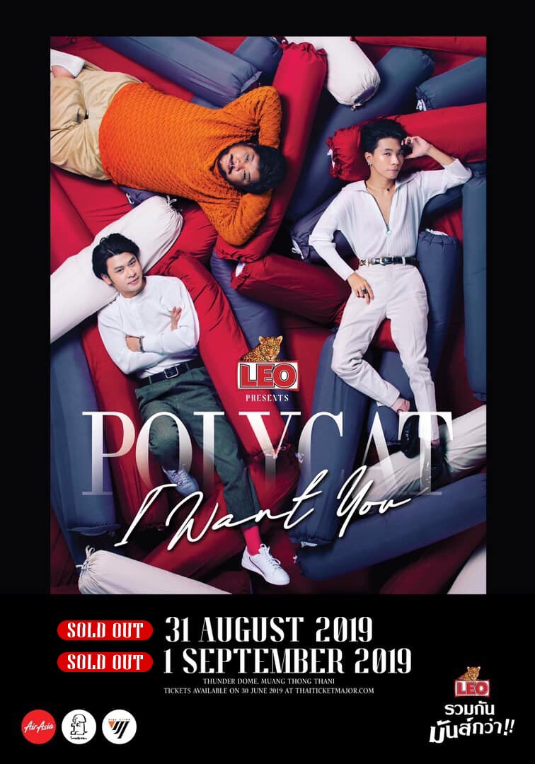 Polycat I Want You Concert