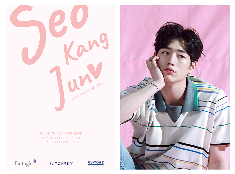 Seo Kang Jun Fan Meeting 2019 To me, To you with Love