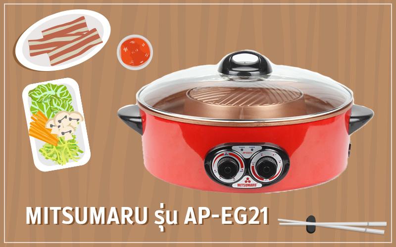 เตาปิ้งย่างไฟฟ้า Mitsumaru รุ่น AP-EG21