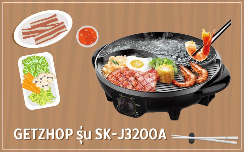 เตาปิ้งย่างไฟฟ้า GetZhop รุ่น SK-J3200A