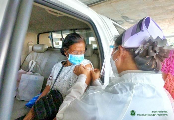 ฉีดวัคซีนโควิด 19 แบบไดร์ฟทรู