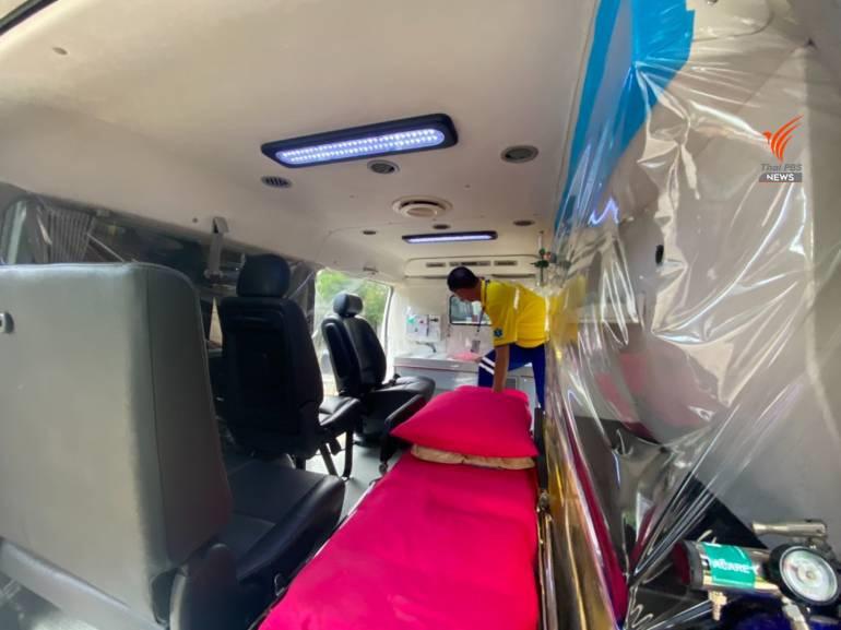 ไทยพีบีเอสตีแผ่ปัญหา หักหัวคิวรถพยาบาล ซ้ำเติมผู้ป่วยโควิด เรียกค่ารับ-ส่งสูงถึง 7,000