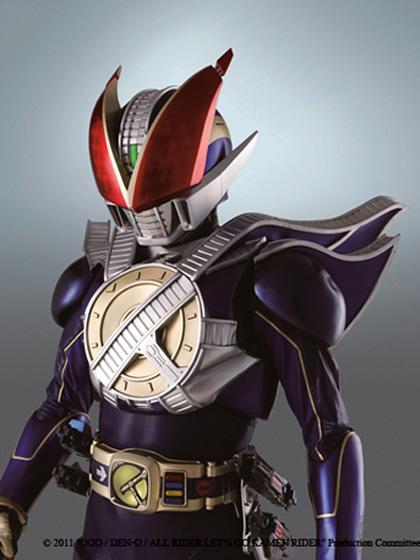 Mask Rider
