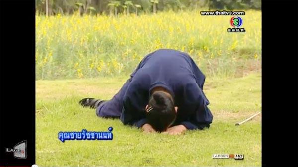 คุณชายรัชชานนท์ น้ำตาซึม ฉากพ่อใหญ่ กราบแผ่นดินไทย