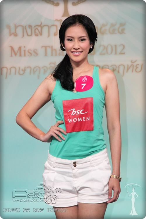 เผยโฉม 18 สาวงามสู่เวทีประกวดนางสาวไทย