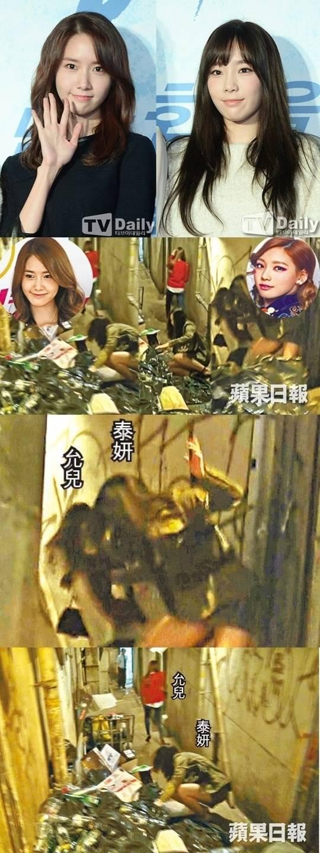 SM โต้ข่าว ยุนอา แทยอน SNSD เมาหัวทิ่มที่ฮ่องกง ยันข่าวมั่ว