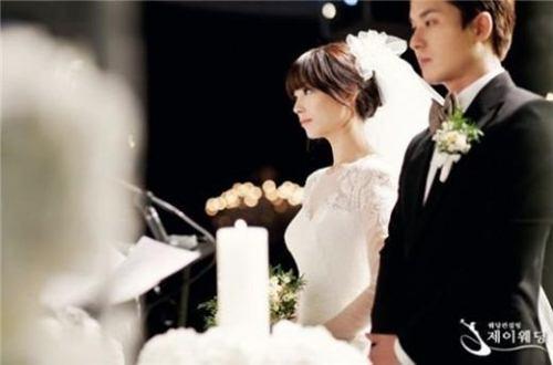 ซอนเย แต่งงาน