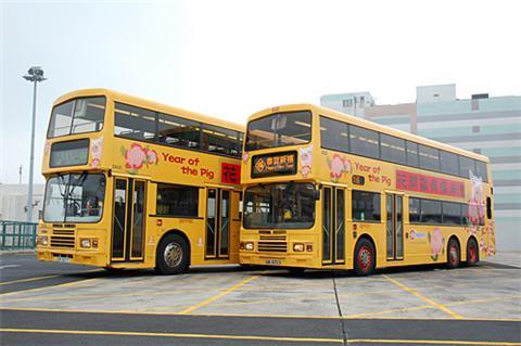 รถเมล์ในฮ่องกง