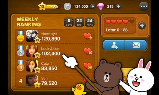 LINE HIDDEN CATCH เกมจับผิดภาพแบบฉบับไลน์