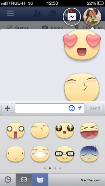 วิธีการเปิดใช้สติ๊กเกอร์บนแอพฯ Facebook สำหรับ iPhone / iPad