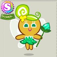 คุกกี้รสเทพธิดา (Fairy Cookie)