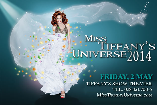 Miss Tiffany's Universe 2014