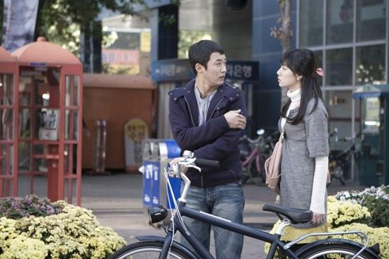 ซารังเฮ รักเธอสุดหัวใจ