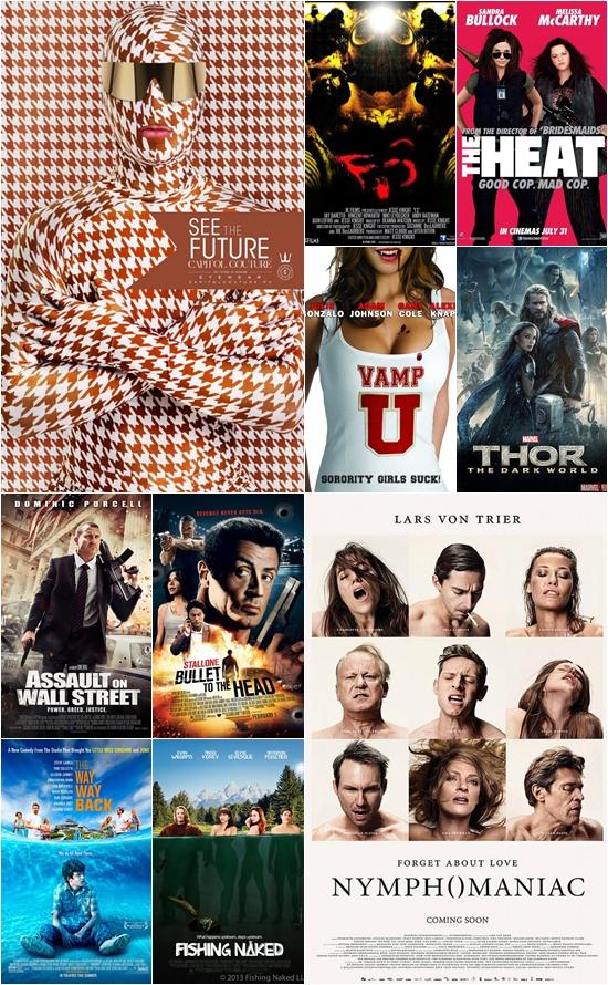 10 อันดับโปสเตอร์หนังยอดแย่ที่สุดแห่งปี 2013