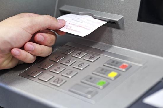 สลิป ATM
