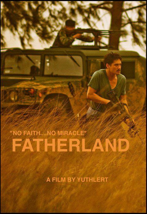 หนังใหม่ ปิตุภูมิ พรมแดนแห่งรัก fatherland