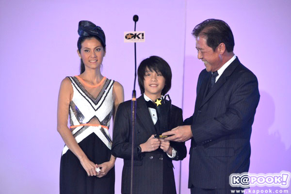 OK! Awards 2012