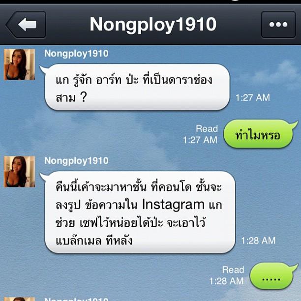 nongploy1910