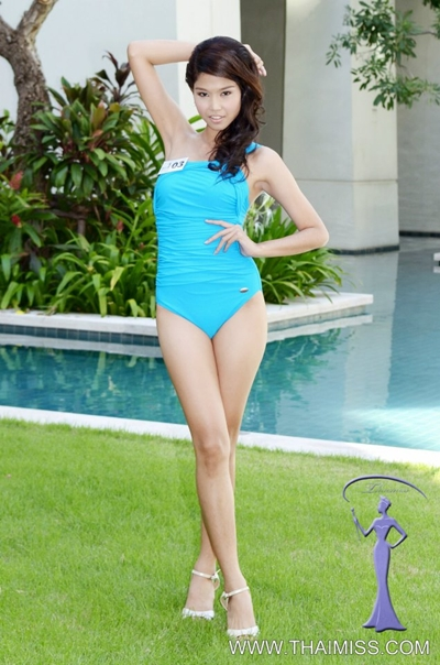 มิสยูนิเวิร์สไทยแลนด์ 2013 ชุดว่ายน้ำ เต็มตากับ 44 สาวงาม