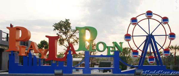 ท่องเที่ยวไทย สถานที่ท่องเที่ยวเปิดใหม่ ที่ต้องไปโดน