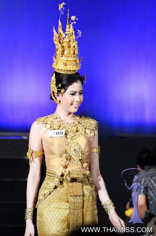 มิสยูนิเวิร์สไทยแลนด์ 2013