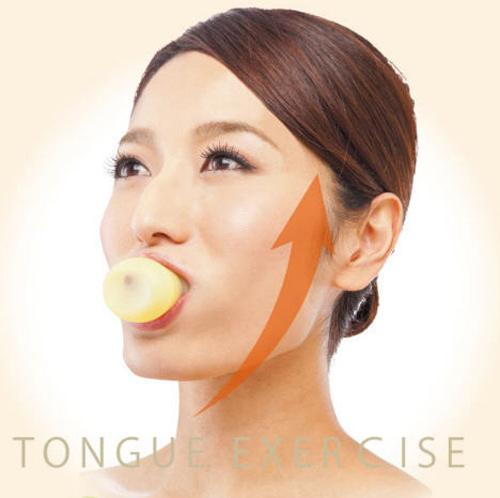 Kuwaete Sukkiri Tongue Exerciser