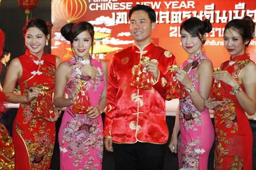ตรุษจีนพัทยา