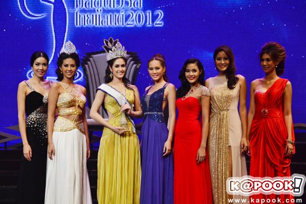 มิสยูนิเวิร์สไทยแลนด์ 2012