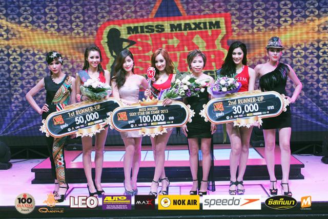 Miss Maxim 2013