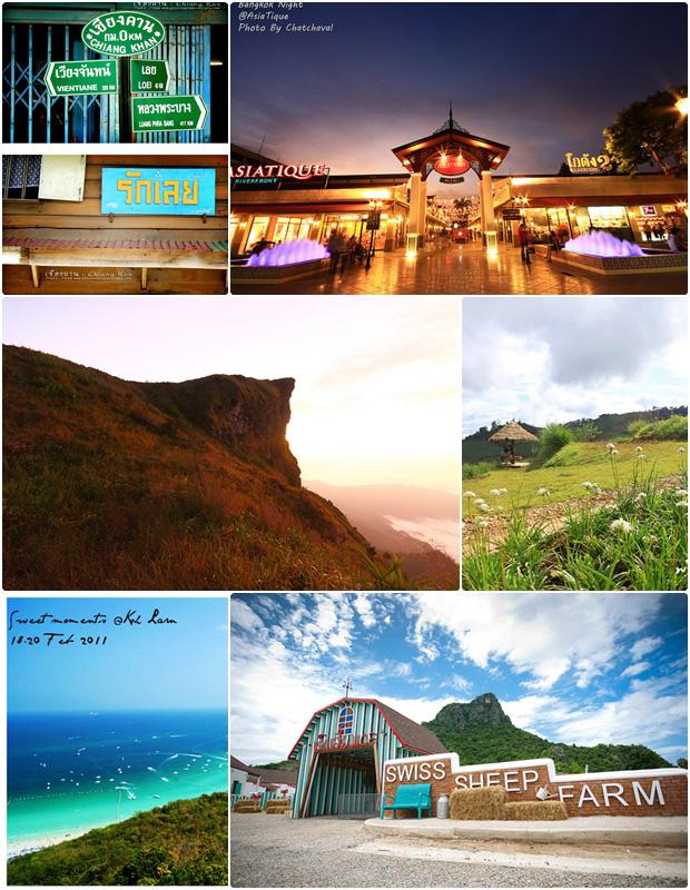 25 สถานที่ท่องเที่ยวสุดฮอต ในปี 2555