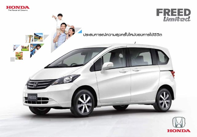New Honda Freed ��䫹����� ⴹ㨷�駤�ͺ����