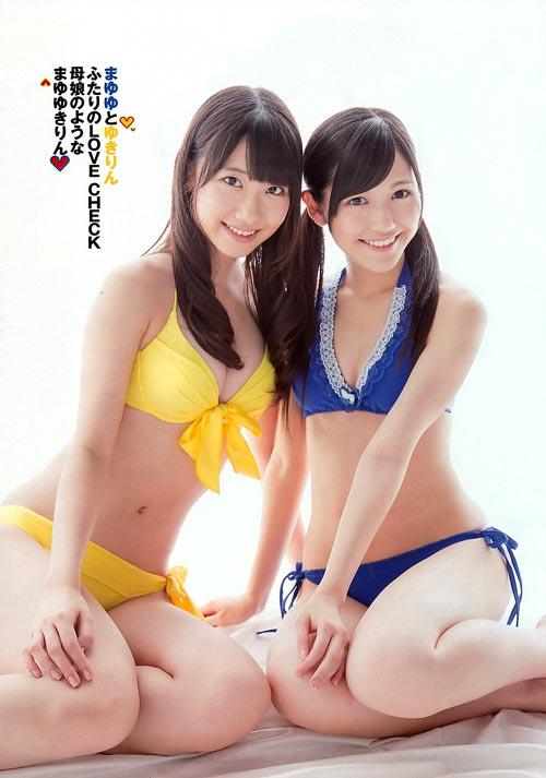 ชมความน่ารัก สดใส ของ 3 สาวจากวง AKB 48