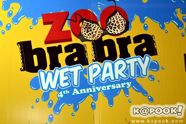 zoo bra bra wet party