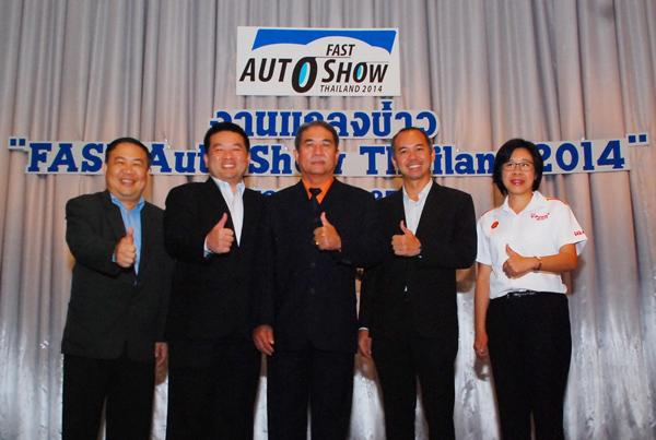 Fast Auto Show 2014