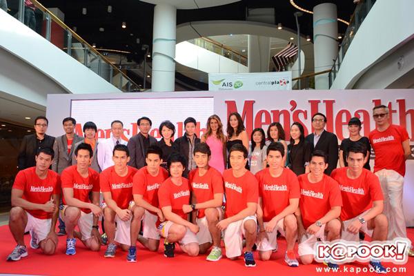 Mens Health 2013