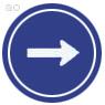 ทางเดินรถทางเดียวไปทางขวา