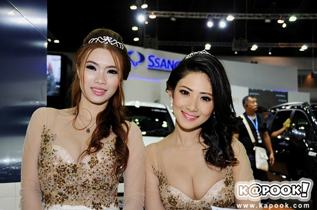 Motor Expo 2013