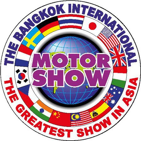 Motor Show 2014
