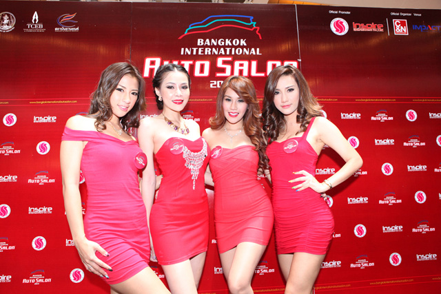 Bangkok International Auto Salon 201