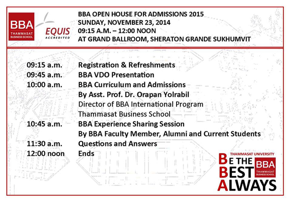 BBA Open House for Admissions 2015