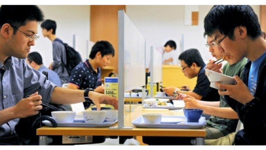 สังคมในมหาวิทยาลัยญี่ปุ่น