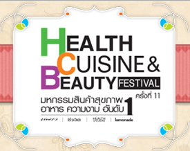 Health Cuisine & Beauty Festival 2013